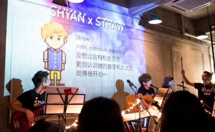 Shhh…listen + 水草